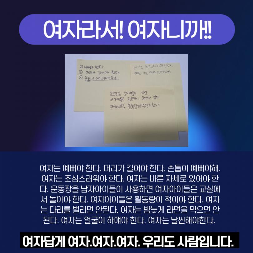59498283dc893600c743b581de97b60f_1625033